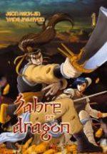 Sabre et Dragon 1 Manhwa