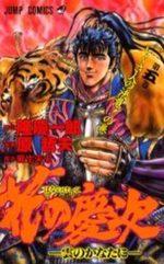 Keiji 5 Manga