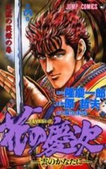 Keiji 6 Manga