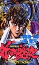 Keiji 7 Manga