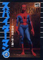 couverture, jaquette Spider-Man Heiwa ban 4