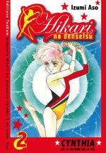 Hikari no Densetsu - Cynthia ou le Rythme de la Vie 2