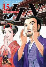 Jin 15 Manga