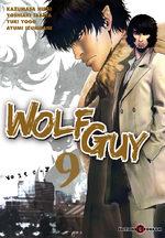 Wolf Guy 9