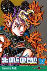 Jojo's Bizarre Adventure - Stone Ocean 9
