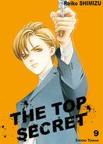 The Top Secret 9 Manga