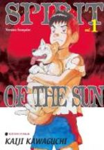Spirit of the Sun 1