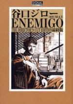 Enemigo 1 Manga