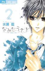 Namida Usagi - Un amour sans retour 2 Manga