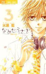 Namida Usagi - Un amour sans retour 3 Manga