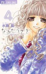 Namida Usagi - Un amour sans retour 4 Manga