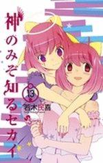 Que sa volonté soit faite 13 Manga
