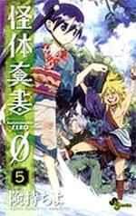 Kaitaishinsho Zéro 5 Manga