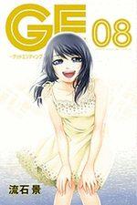 GE Good Ending 8 Manga