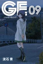 GE Good Ending 9 Manga