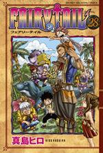 Fairy Tail # 28