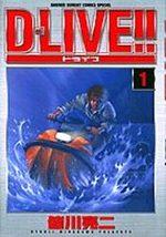 D-Live!! 1 Manga