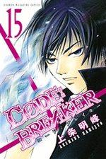 Code : Breaker 15 Manga