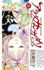 Arata 11 Manga