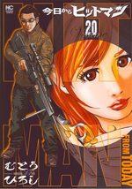 Hitman Part Time Killer 20 Manga