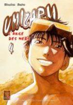 Umizaru 4 Manga
