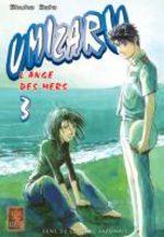 Umizaru 3 Manga