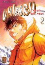 Umizaru 2 Manga