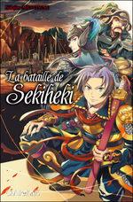 La Bataille de Sekiheki 1 Manga