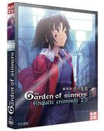 The Garden of Sinners 7 Film