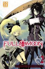 Full Moon (Shiozawa) 2 Manga