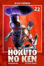 Hokuto no Ken - Ken le Survivant 22