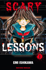 Scary Lessons 1