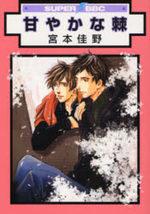 Touch of Pain 1 Manga