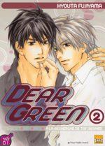Dear Green : A la Recherche de ton Regard 2 Manga
