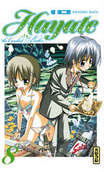 Hayate the Combat Butler # 8