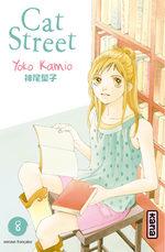 Cat Street 8