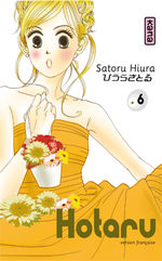 Hotaru 6 Manga