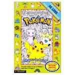 Le Guide Officiel des Pokémon 1 Guide