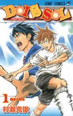 Dois Sol 1 Manga