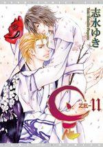 Ze 11 Manga