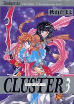 CLUSTER 3 Manga