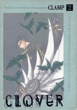 Trèfle [Clover] 2 Manga