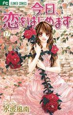 Tsubaki Love 12 Manga