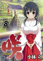 Saki 8 Manga