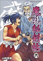 La Paire et le Sabre 6 Manga