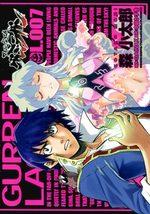 Gurren Lagann 7 Manga