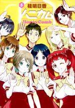 Honey Comb 5 Manga