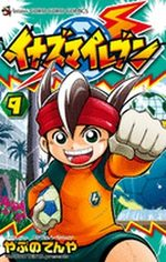 Inazuma Eleven 9 Manga