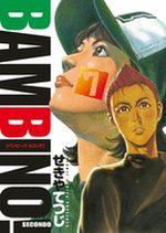 Bambino! Secondo 7 Manga