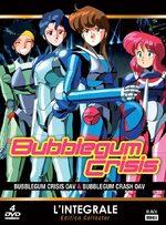 Bubblegum Crisis 1 OAV